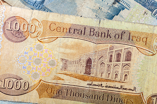Iraqi Dinar Value and the Rumors, That Surround It